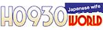 h0930WORLD