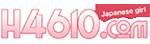 h4610 English