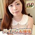 Akemi Kitano