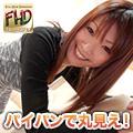 Youko Ehara
