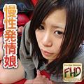 Rina Satoh
