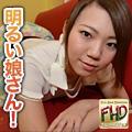Kimika Matsushita