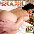 Aoi Nakae