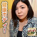 Kanami Mochizuki