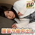 Minako Kawabuchi