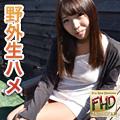 Chika Namikawa