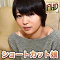 Sana Ichii