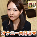 Minori Saejima
